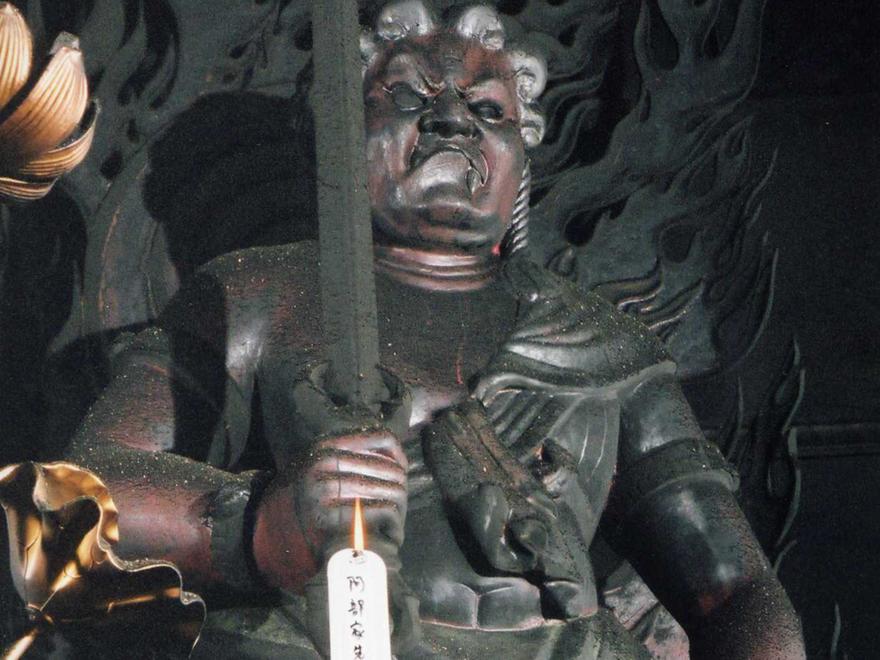 江ノ島 大師